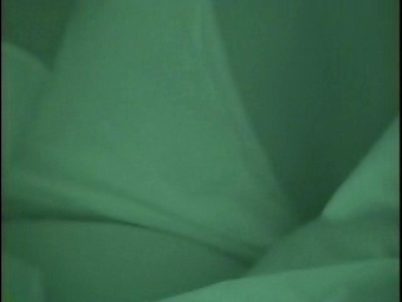 コスプレ透写 前から後ろから 赤外線 おめこ無修正画像 78連発 18