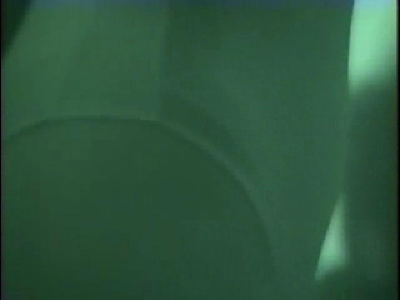 コスプレ透写 前から後ろから 赤外線 おめこ無修正画像 78連発 58