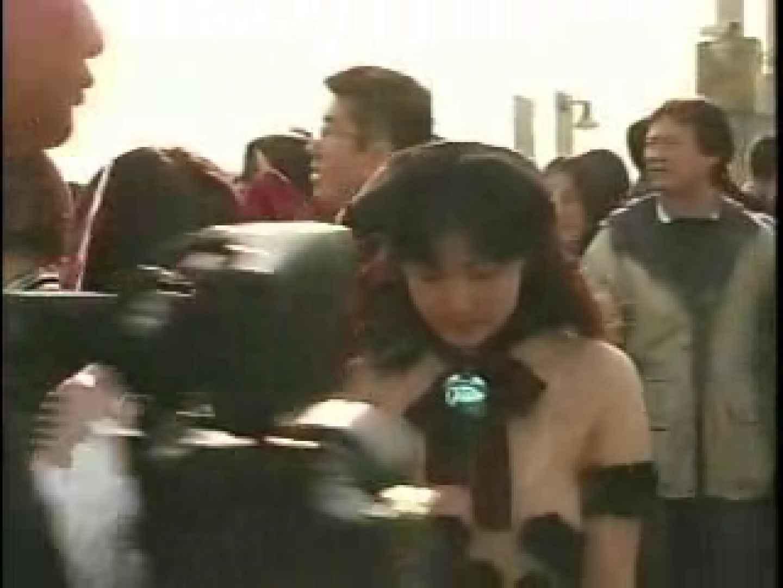 コスプレ透写 前から後ろから コスチューム アダルト動画キャプチャ 78連発 59