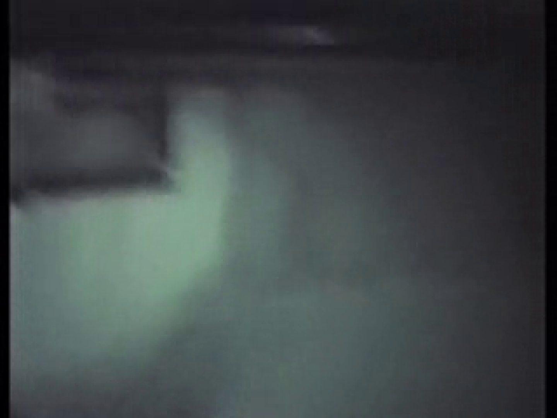 深夜密撮! 車の中の情事 投稿物 女性器鑑賞 90連発 31