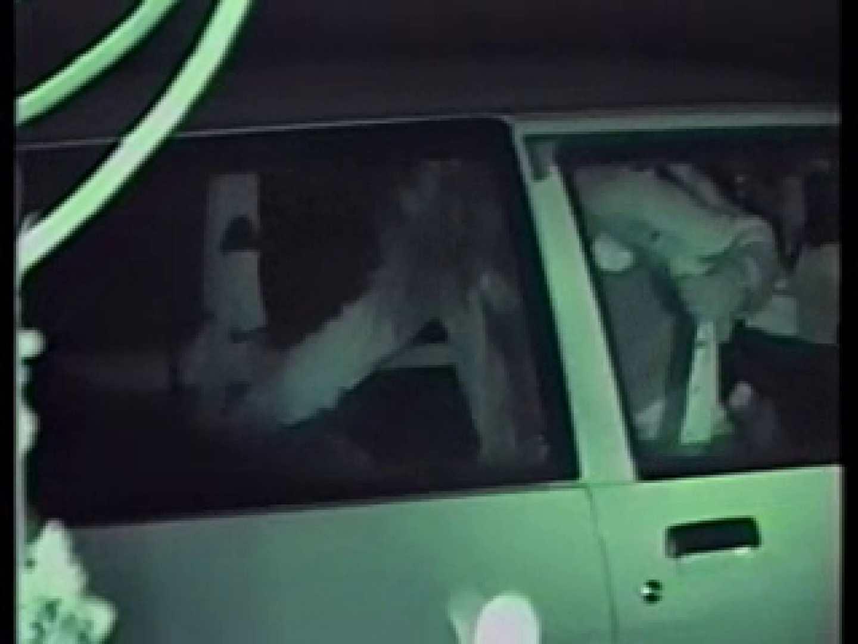 深夜密撮! 車の中の情事 カップル おめこ無修正画像 90連発 46