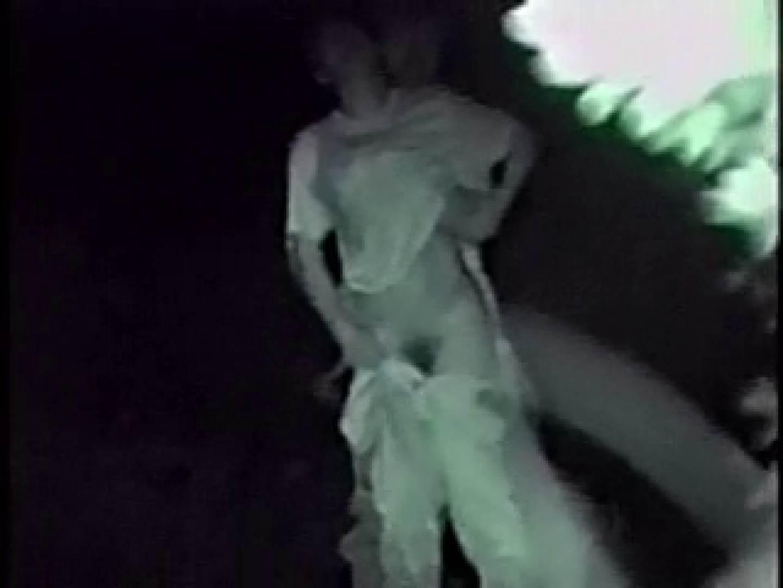 深夜密撮 公園カップル セックス 戯れ無修正画像 100連発 3