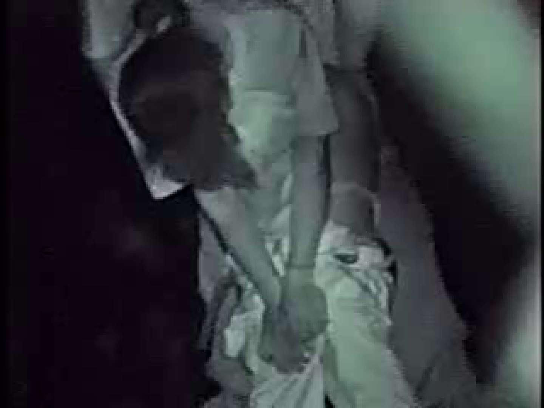 深夜密撮 公園カップル 赤外線  100連発 5