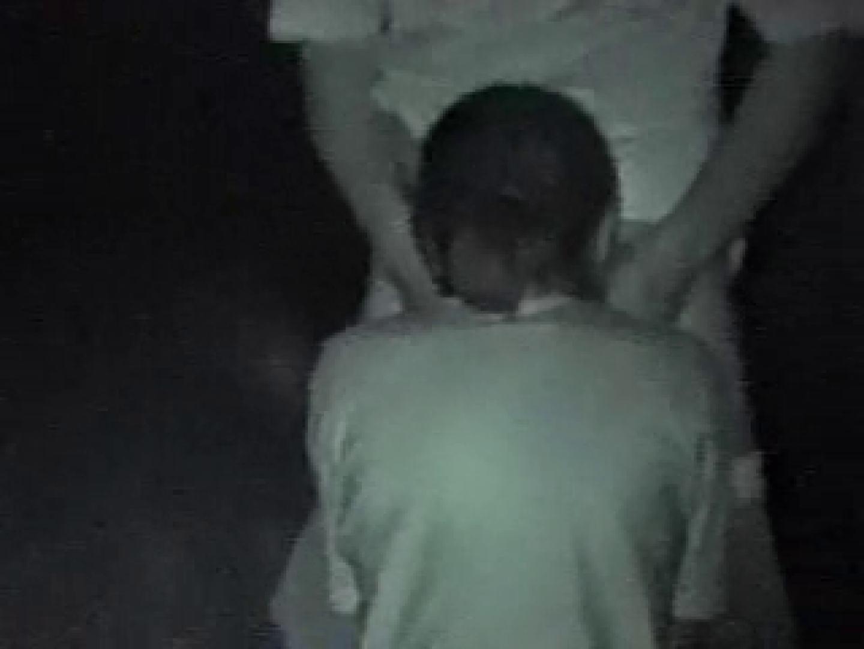 深夜密撮 公園カップル 赤外線  100連発 35
