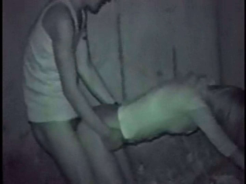 深夜密撮 公園カップル セックス 戯れ無修正画像 100連発 48