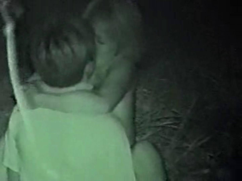 深夜密撮 公園カップル セックス 戯れ無修正画像 100連発 93