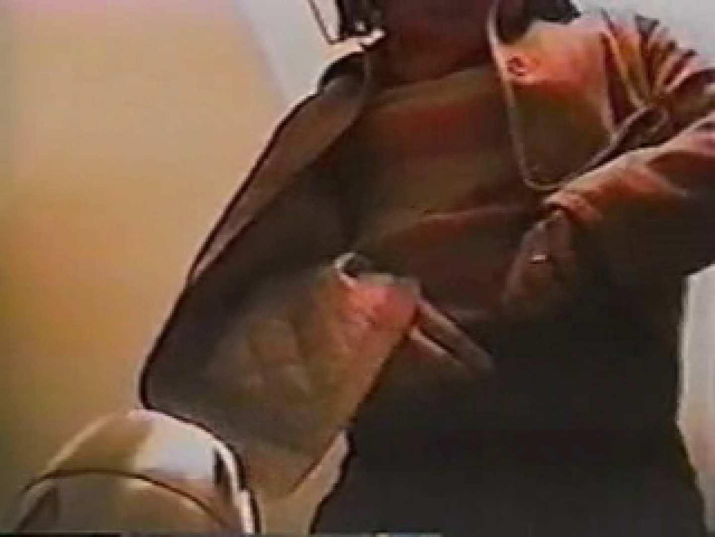 電波2カメのデパ地下厠 お姉さん 盗撮画像 77連発 18