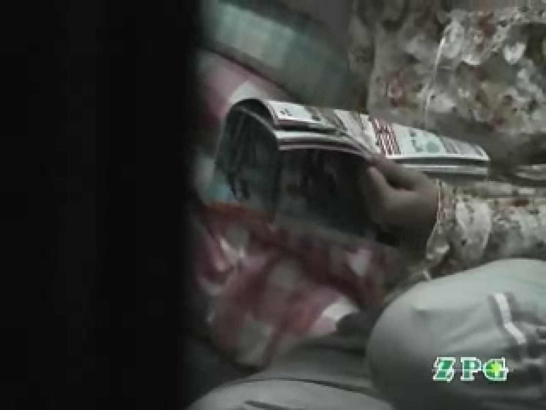 実録ストーカー日誌民家覗きの鬼als-8 盗撮大放出 濡れ場動画紹介 48連発 37