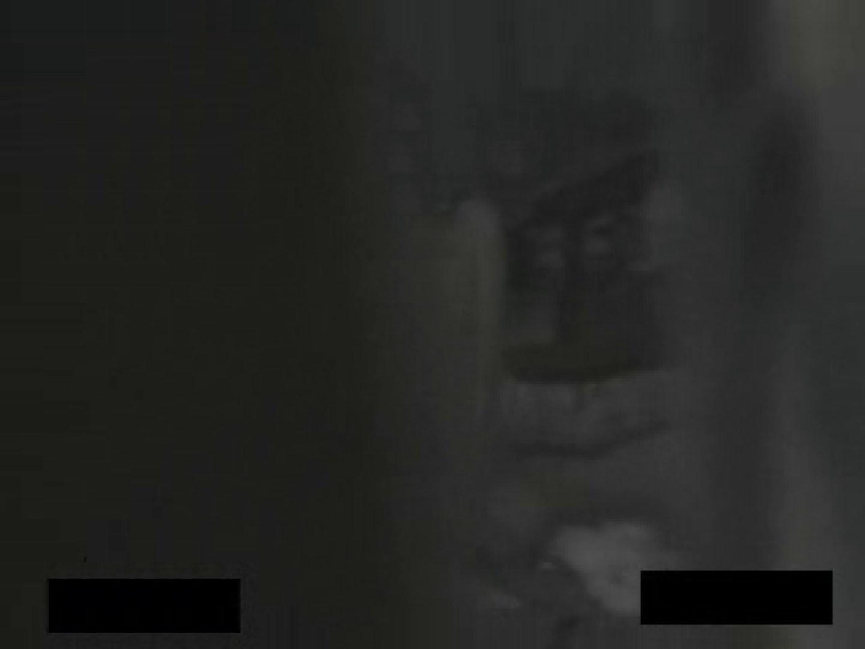 野外徘徊ストーキング! セックス 戯れ無修正画像 76連発 20