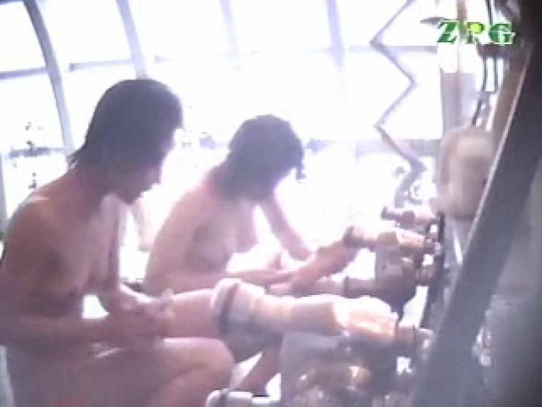浴場潜入 美女爛漫 隠撮 ワレメ無修正動画無料 96連発 7