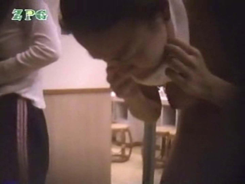 浴場潜入 美女爛漫 裸体 ヌード画像 96連発 61
