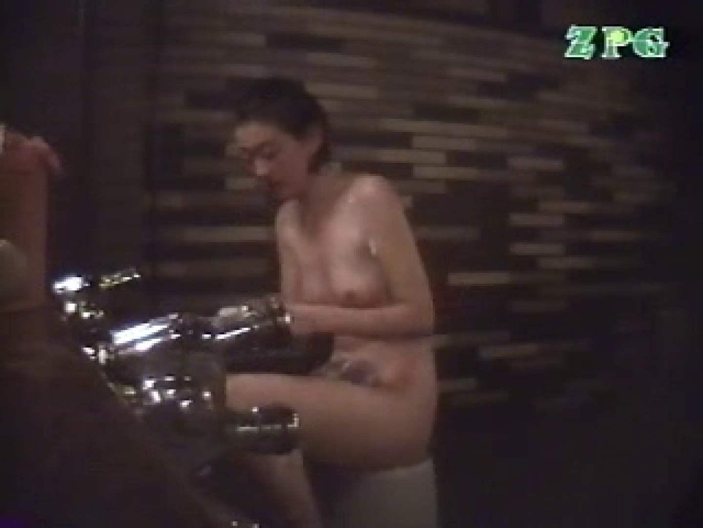 浴場潜入 美女爛漫 潜入 ワレメ動画紹介 96連発 75