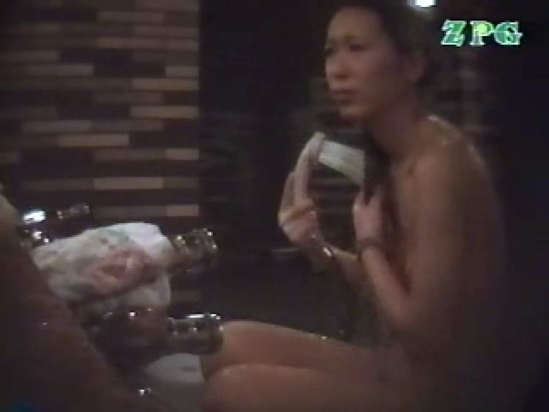 浴場潜入 美女爛漫 美女 アダルト動画キャプチャ 96連発 84