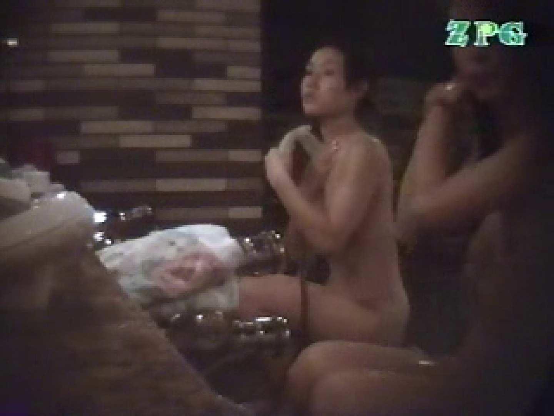 浴場潜入 美女爛漫 隠撮 ワレメ無修正動画無料 96連発 87
