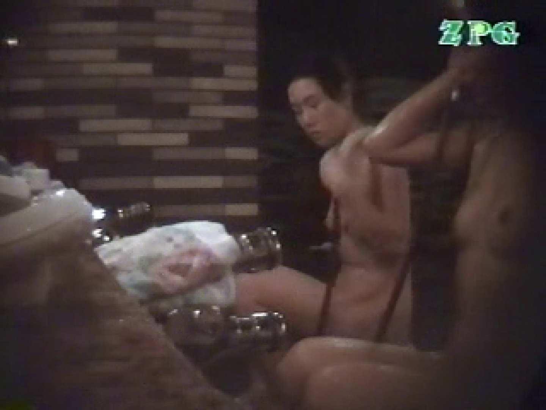 浴場潜入 美女爛漫 0  96連発 88