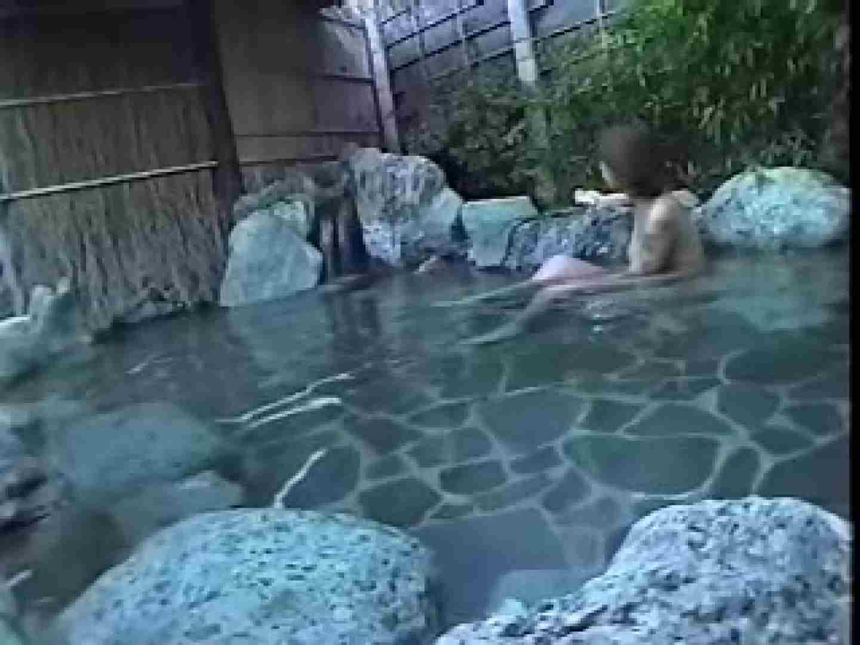 絶景!山奥の民宿&ホテル 露天風呂 隠撮! vol.05 0  79連発 30