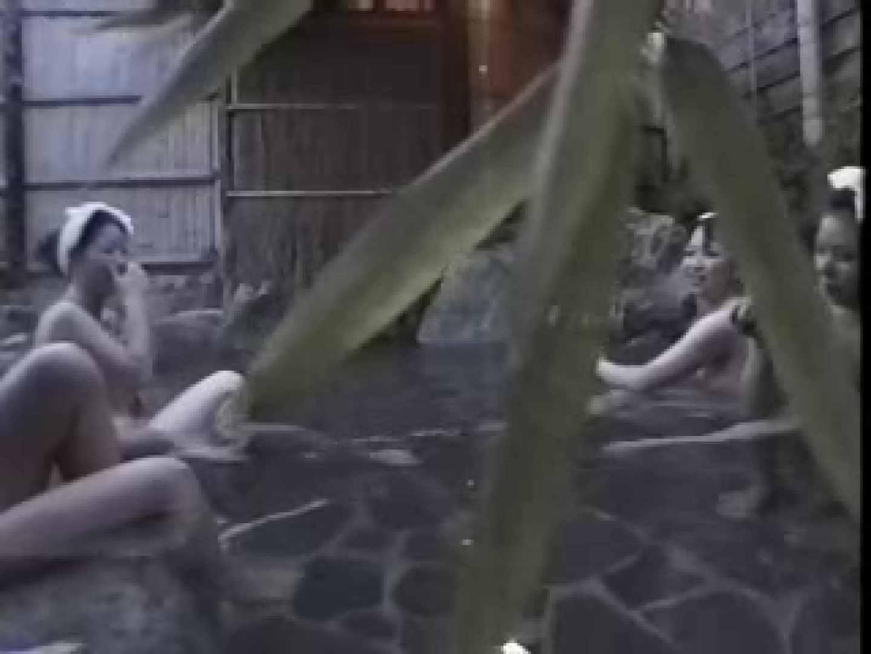 絶景!山奥の民宿&ホテル 露天風呂 隠撮! vol.05 ホテル セックス無修正動画無料 79連発 47