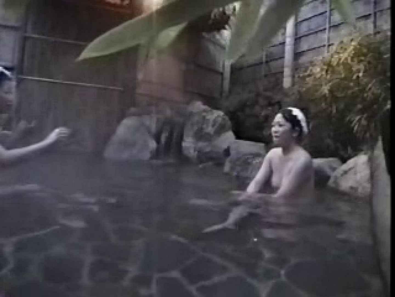 絶景!山奥の民宿&ホテル 露天風呂 隠撮! vol.05 入浴 AV動画キャプチャ 79連発 48