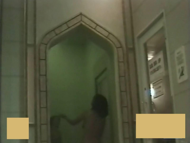 スーパー銭湯で見つけたお嬢さん vol.10 裸体 | お姉さん  60連発 37