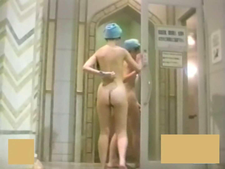 スーパー銭湯で見つけたお嬢さん vol.10 裸体 | お姉さん  60連発 43