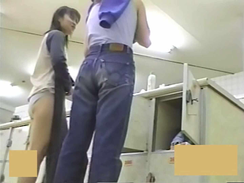 スーパー銭湯で見つけたお嬢さん vol.16 銭湯 オメコ動画キャプチャ 42連発 24