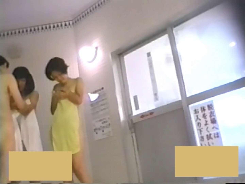 スーパー銭湯で見つけたお嬢さん vol.27 マンコ おまんこ無修正動画無料 94連発 23