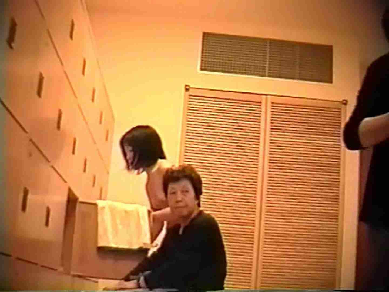 スーパー銭湯で見つけたお嬢さん vol.27 ハプニング エロ画像 94連発 34