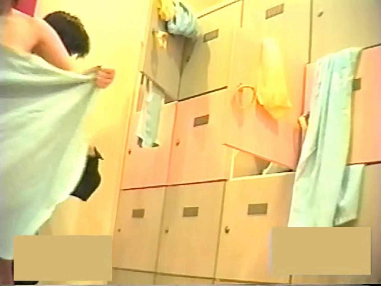スーパー銭湯で見つけたお嬢さん vol.27 マンコ おまんこ無修正動画無料 94連発 79