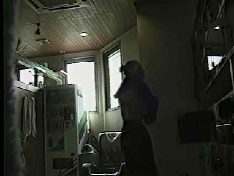 潜入!女子寮!脱衣所&洗い場&浴槽! vol.02 ギャル われめAV動画紹介 45連発 13