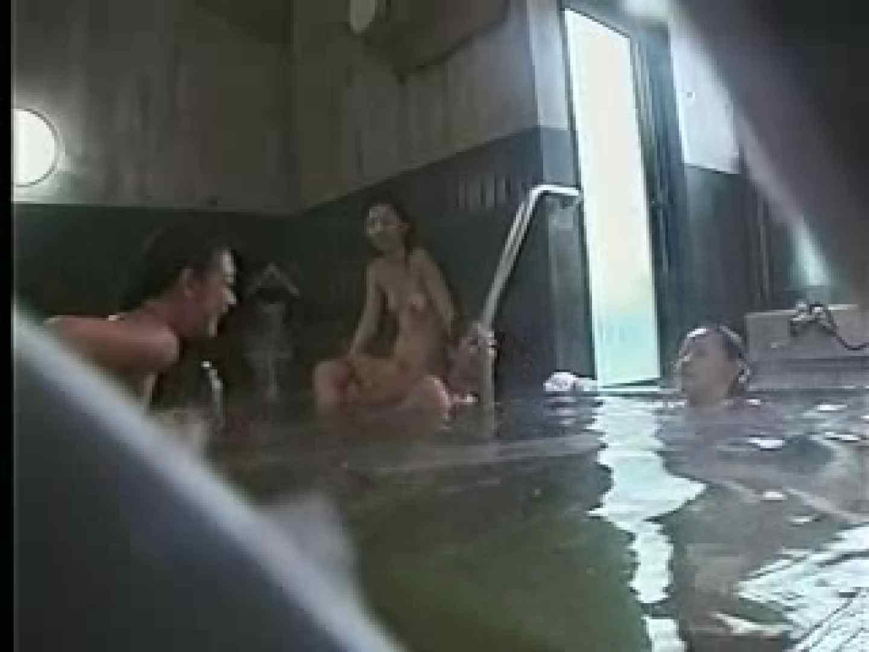 潜入!女子寮!脱衣所&洗い場&浴槽! vol.02 0  45連発 40