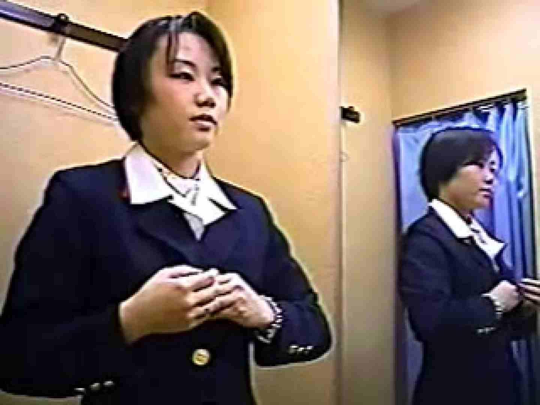 高級ランジェリーショップの試着室! 巨乳編voi.3 美女 おめこ無修正動画無料 76連発 67