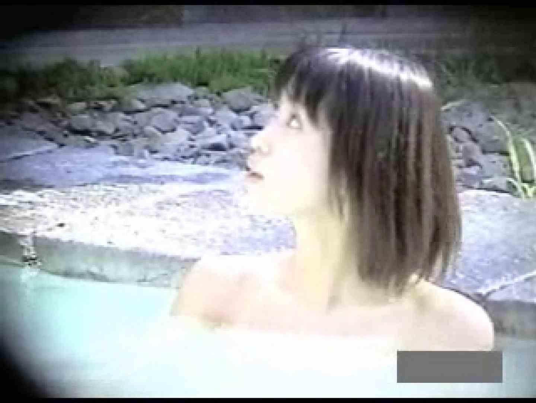 世界で一番美しい女性が集う露天風呂! vol.01 いやらしいOL すけべAV動画紹介 53連発 8