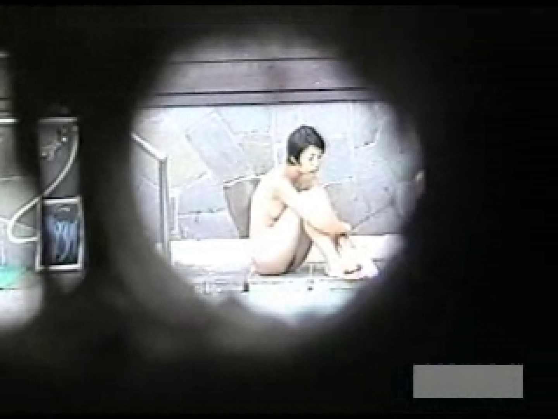 世界で一番美しい女性が集う露天風呂! vol.01 チクビ アダルト動画キャプチャ 53連発 29
