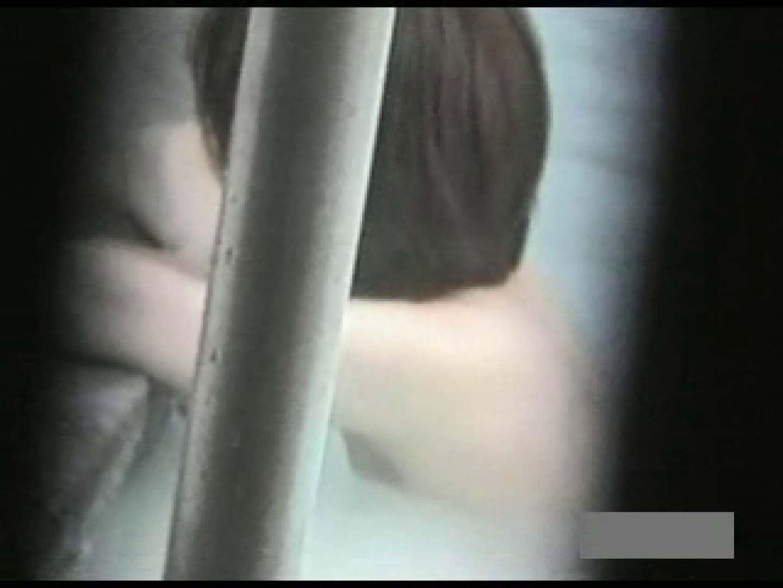 世界で一番美しい女性が集う露天風呂! vol.01 露天 おまんこ無修正動画無料 53連発 40