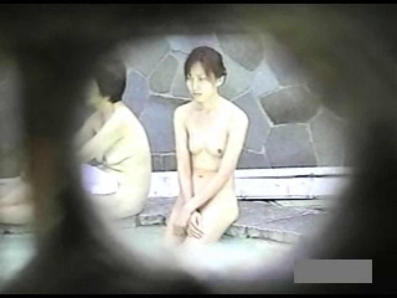 世界で一番美しい女性が集う露天風呂! vol.01 0 | 盗撮大放出  53連発 43