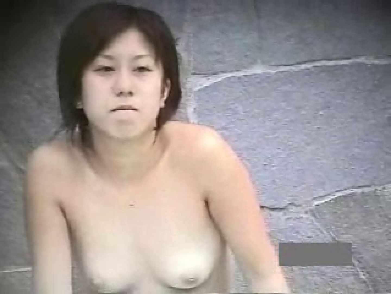 世界で一番美しい女性が集う露天風呂! vol.04 盗撮大放出 ぱこり動画紹介 21連発 3