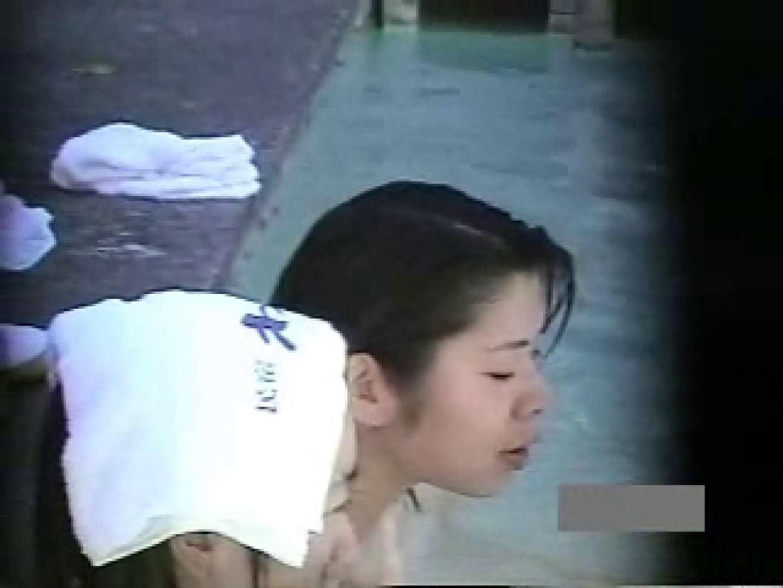 世界で一番美しい女性が集う露天風呂! vol.04 ギャル エロ無料画像 21連発 10