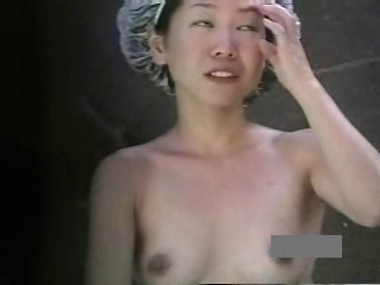 世界で一番美しい女性が集う露天風呂! vol.04 露天 エロ無料画像 21連発 17