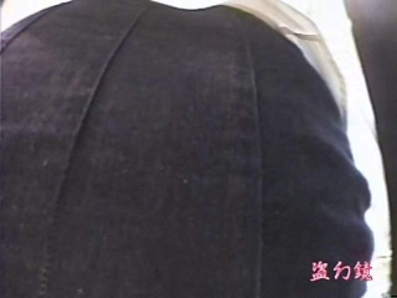 素晴らしき靴屋の世界 vol.04 パンティ オマンコ無修正動画無料 37連発 35