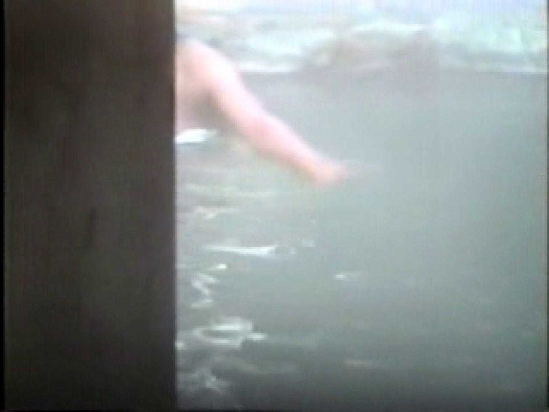 PEEP露天風呂3 チクビ アダルト動画キャプチャ 20連発 19