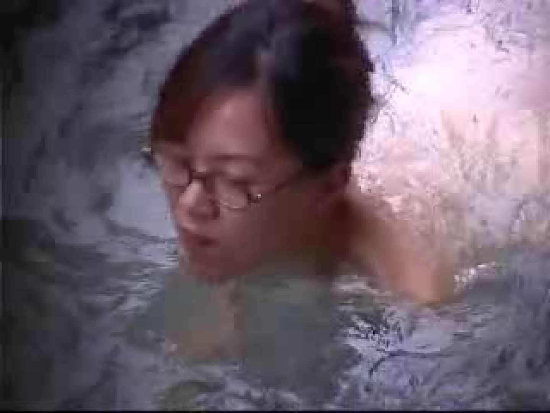 PEEP露天風呂6 入浴 おめこ無修正画像 84連発 49