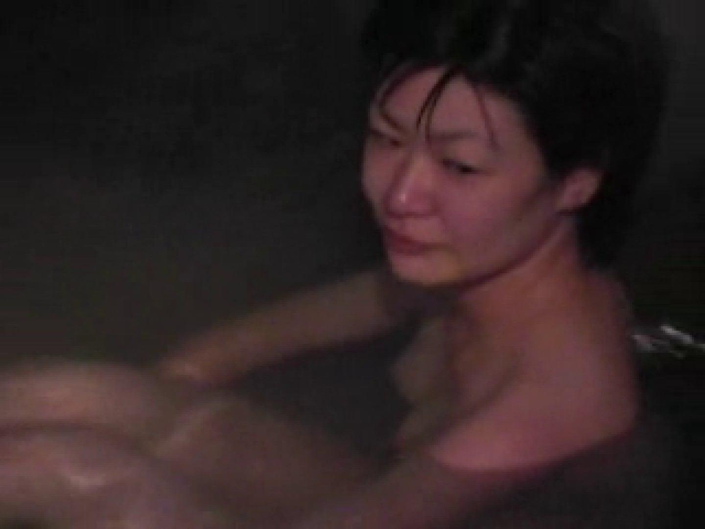 PEEP露天風呂6 入浴 おめこ無修正画像 84連発 79