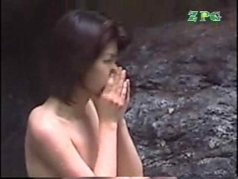 森林浴場飽色絵巻 ギャル   0  27連発 4