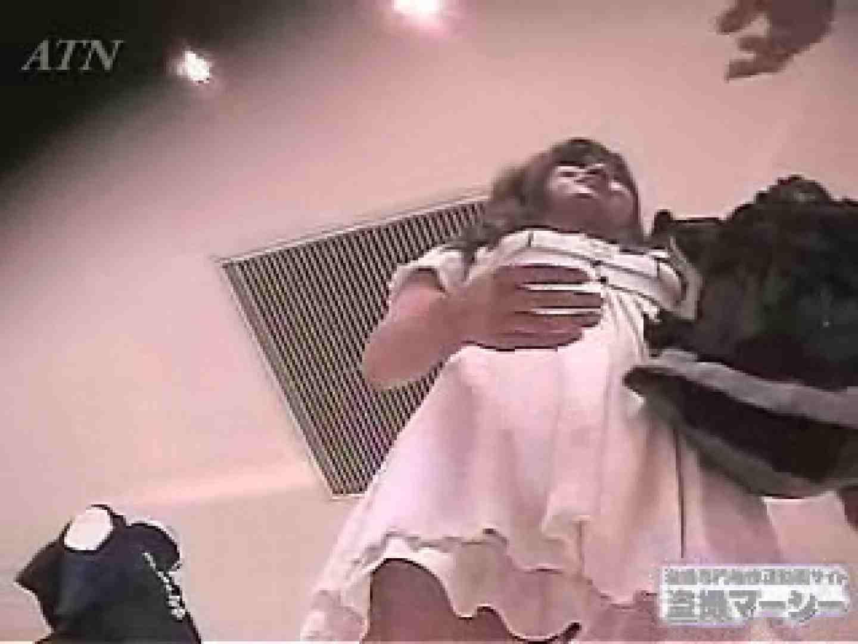 ショップ店員狩りvol3 パンティ オメコ動画キャプチャ 80連発 38