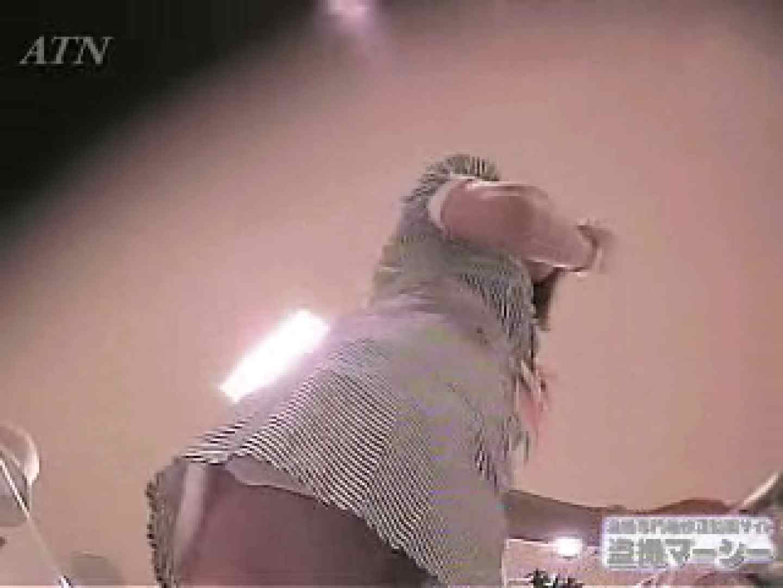 ショップ店員狩りvol3 パンティ オメコ動画キャプチャ 80連発 48