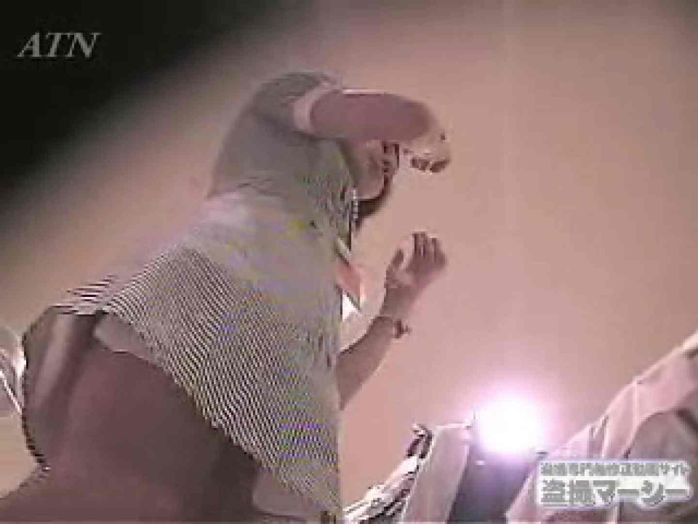 ショップ店員狩りvol3 ミニスカート われめAV動画紹介 80連発 49