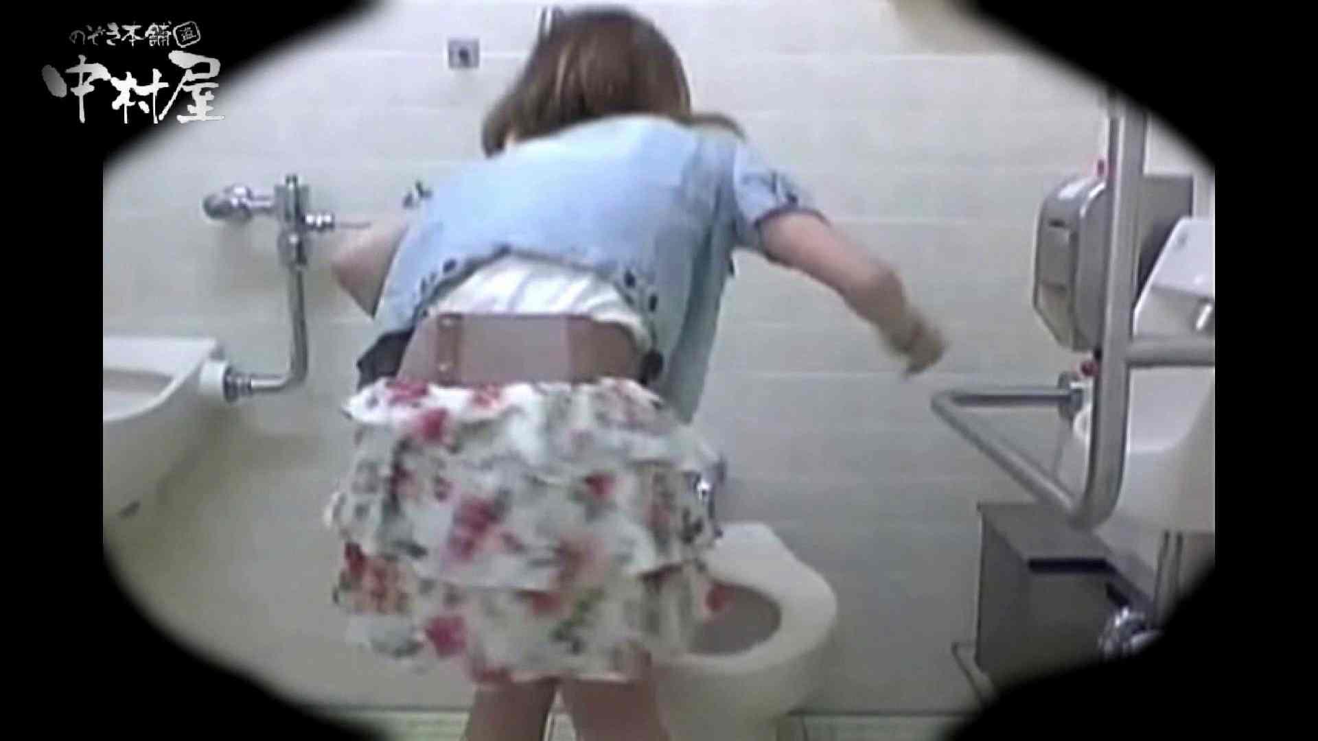 teen galトイレ覗き紙がナイ編‼vol.09 トイレの中の女の子 女性器鑑賞 90連発 10