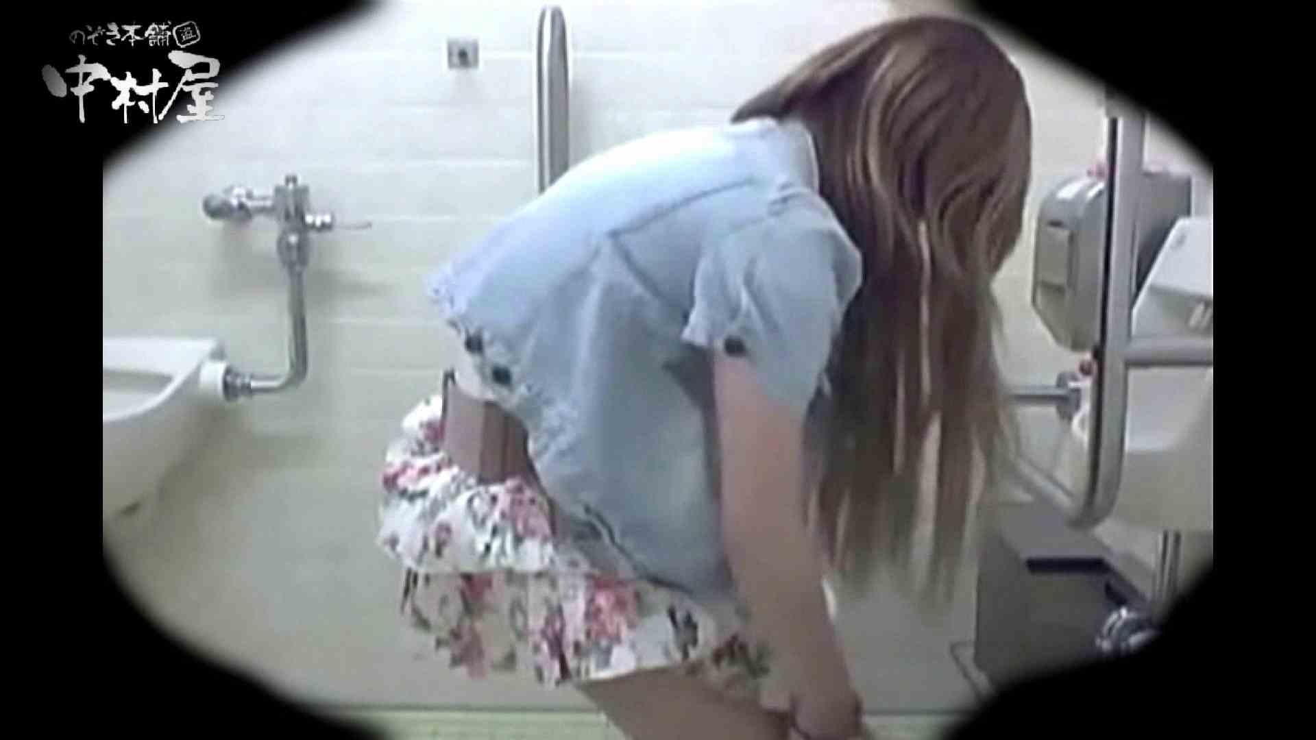 teen galトイレ覗き紙がナイ編‼vol.09 覗き えろ無修正画像 90連発 11