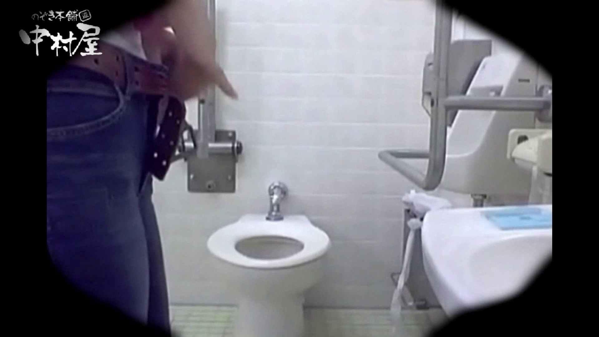 teen galトイレ覗き紙がナイ編‼vol.09 トイレの中の女の子 女性器鑑賞 90連発 42