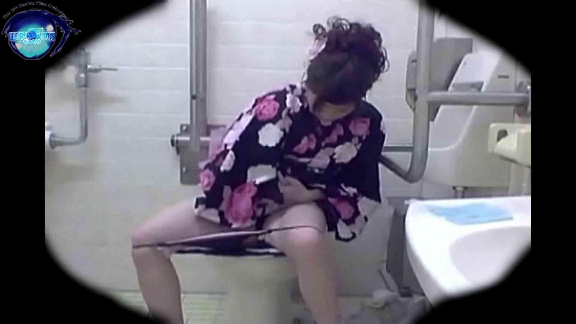 teen galトイレ覗き紙がナイ編‼vol.17 いやらしいOL おまんこ動画流出 80連発 26